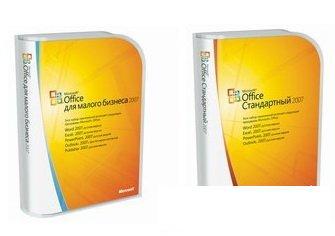 Набор приложений выпуска 2007 системы microsoft office